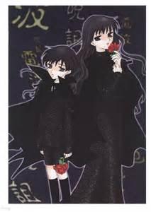 Hanajima and her bro